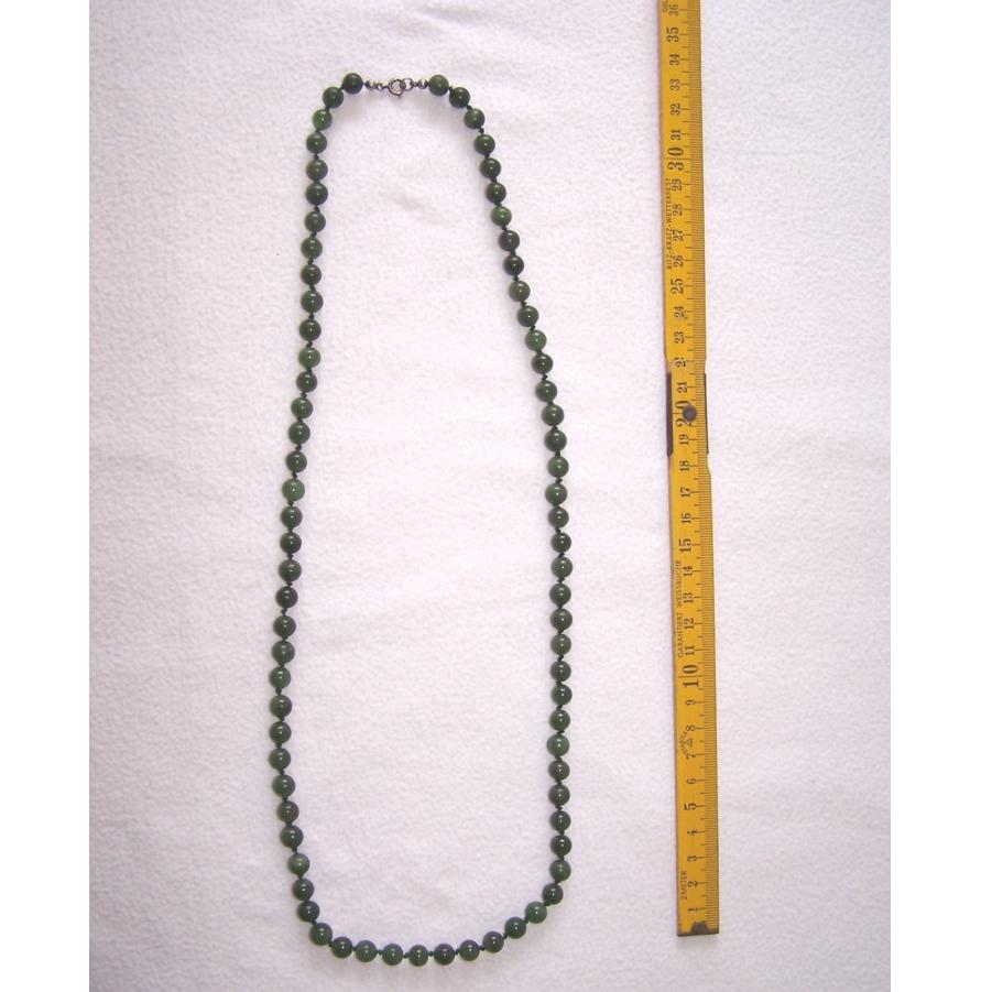 Schmuck - Ketten - mit dunkelgrünen Perlen