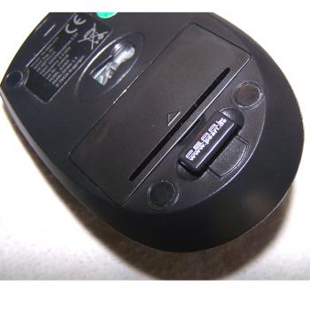 Büro - IT & Kommunikation - Funk-Tastatur mit Funkmaus - USB-Funkempfänger