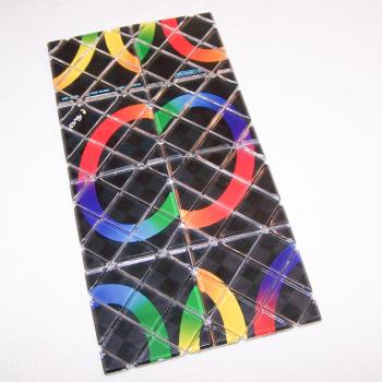 Spiel - Rubik's Magic - Rechteck