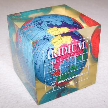 Büro - Bürowerkzeuge - Briefbeschwerer Globus - Iridium