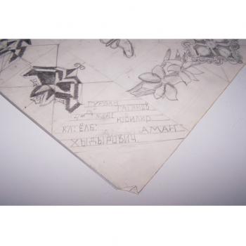 Kunst - Kinderkunstschule Ashgabat Turkmenistan - Bleistiftzeichnungen einzelner Symbole für Teppichmuster - Bildunterschrift