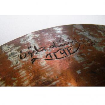 Haushalt - Dekoration - Kupferteller 31 cm - Künstlersignatur