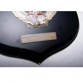 Souvenirs - Abzeichen & Medaillen - Wandplakette des polnischen Grenzschutz-Hauptkommandos - Inschrift