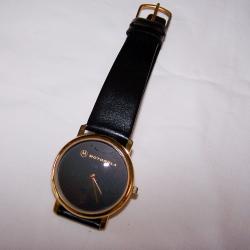 Schmuck - Uhren - Armbanduhr Motorola